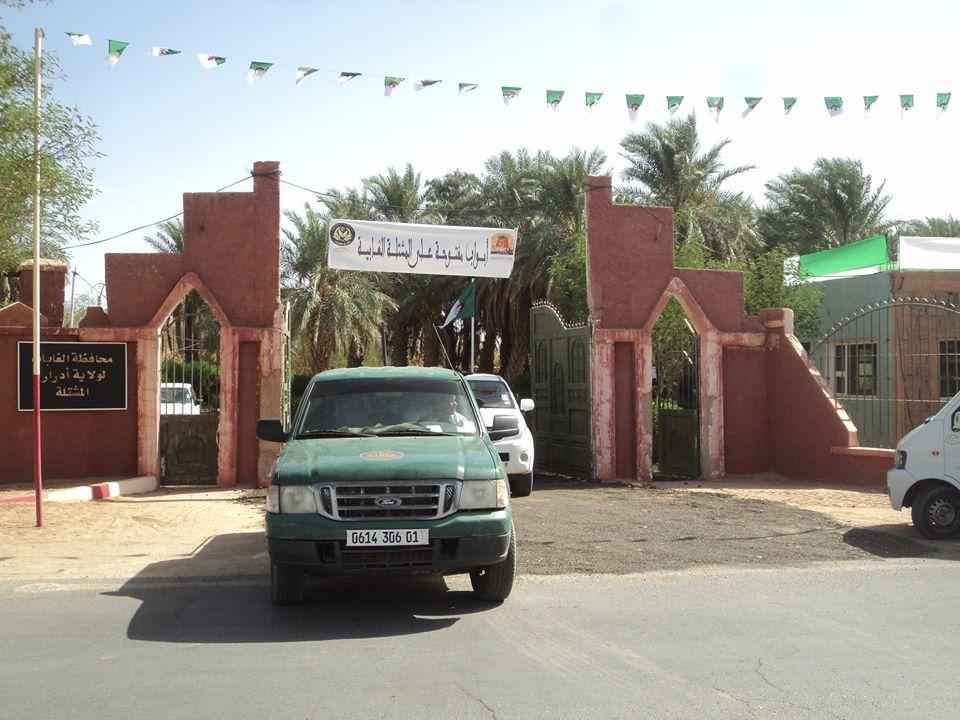 Conservation des forêts de la wilaya de Adrar